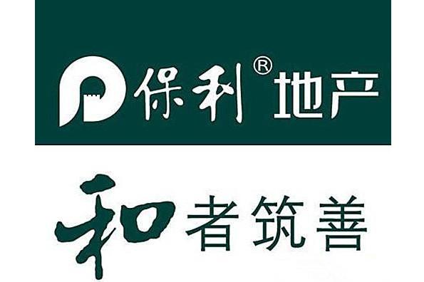 预付费电表用于广州保利花园