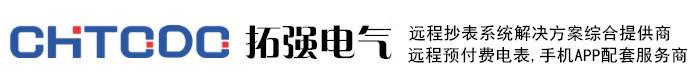 浙江拓强电气有限公司